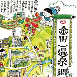 金田一温泉郷てくてくマップ