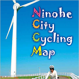 にのへサイクリングマップ(二戸駅・金田一地区)