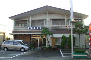 HP-村田旅館_tamura_main