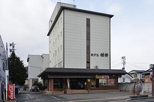 宿_ホテル村井_外観01_0709_main