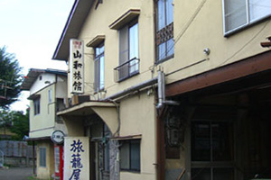 HP-山和旅館_wakayama_main