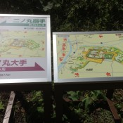 九戸城エントランス広場がオープンしました
