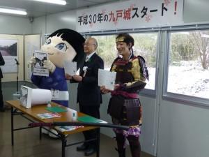 4月6日の城の日に、続日本100名城である九戸城のスタンプラリーが開始!記念押印を佐藤隊長が行いました!