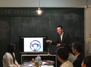 5月11日、東京にて開催された「ウルシスト講座」特別編の講師を弊社代表の松沢が務めました。