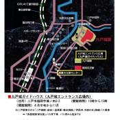 【続日本100名城スタンプラリー】九戸城ガイドハウスは12月1日から冬期閉館となります