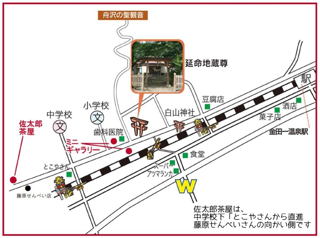 2019金田一三観音詣りと縁日MAP