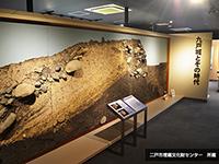 二戸市埋蔵文化財センター