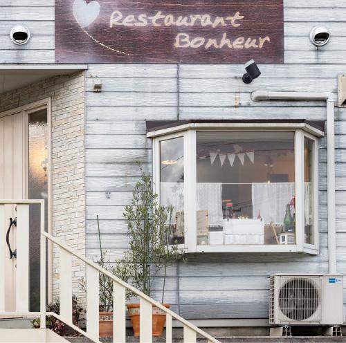 レストラン ボヌール