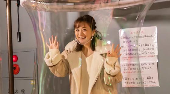 田中舘愛橘記念科学館 大きなシャボン玉の中に入ることもできる