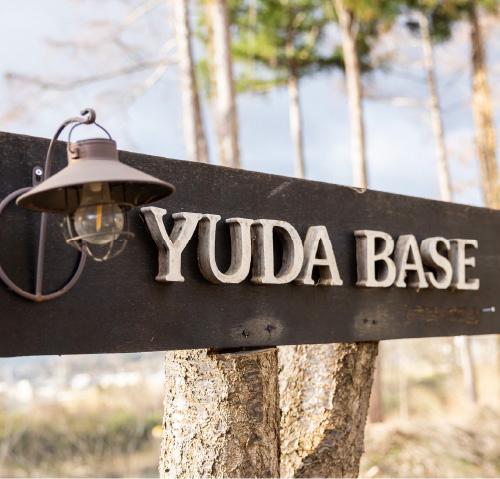 YUDA BASE(おぼない旅館)