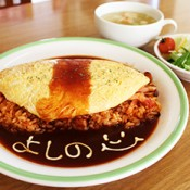 ごはん_099_よしの_01料理_s