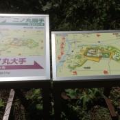 九戸城ガイドハウス開館のお知らせ