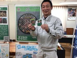 12月8日(金)の「久しぶりに779が行く‼︎」は九戸村のオドデ館より、明日12月9日の朝8時から配布を開始するマンホールカードについてお伝えしました。
