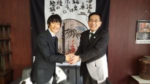 当クラブ所属のショートトラックスピードスケート村竹啓恒(むらたけひろのぶ)選手が二戸市長、岩手県県北広域振興局副局長を表敬訪問いたしました。