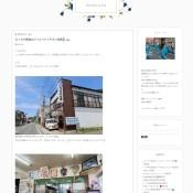 二戸市観光協会スタッフブログ「にのへだより」始めました!