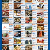 食旅フェスタ in 仙台に出店します! ~終了しました~