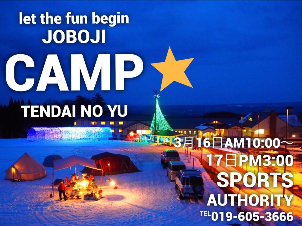 snow-camp3