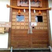 枋ノ木神社が見やすくなりました