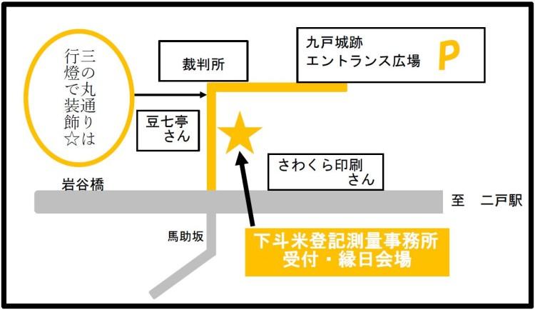 案内の地図 カラーP